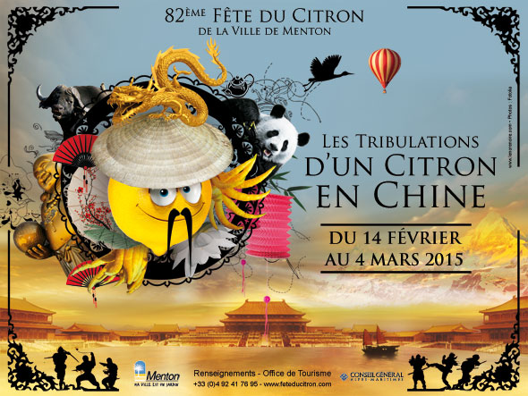 "Fête du Citron ""Les tribulations d'un citron en Chine"""