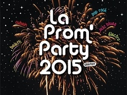 Prom' Party и салют